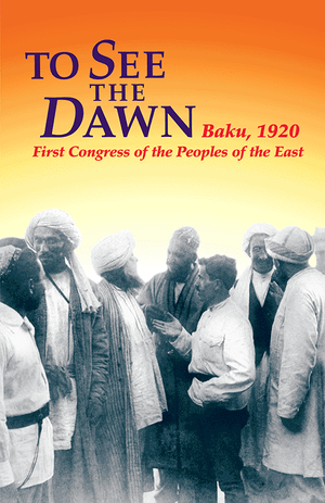 Front cover of To See the Dawn