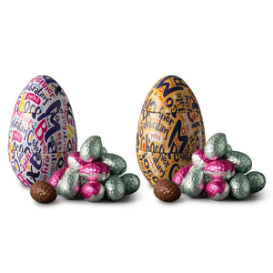 Chocolate Eggs - Chocolate gifts for kids