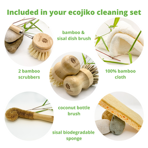 bamboo wood dish brush and two bamboo eco pot scrubbers and coconut bamboo bottle brush and cellulose sisal sponge and bamboo cloth all included in the eco ecojiko dish brush cleaning set