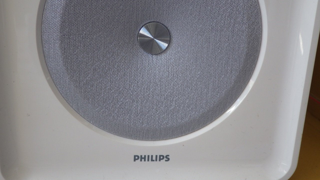 Space Age Mod White Vintage Phillips Speakers