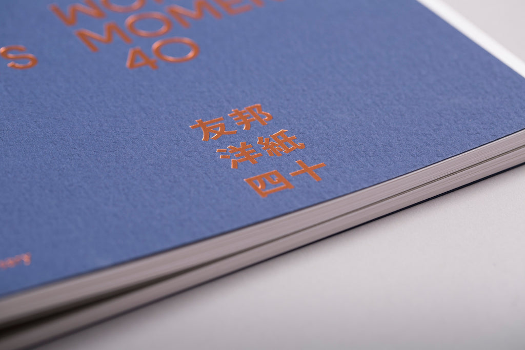 40 WORKS, MOMENTS 40 (Blue) - Publications