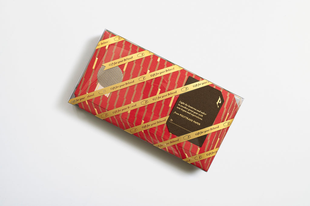Gift for your Beloved - Red Packet Box Set (24pcs)-LAST CHANCE TO BUY