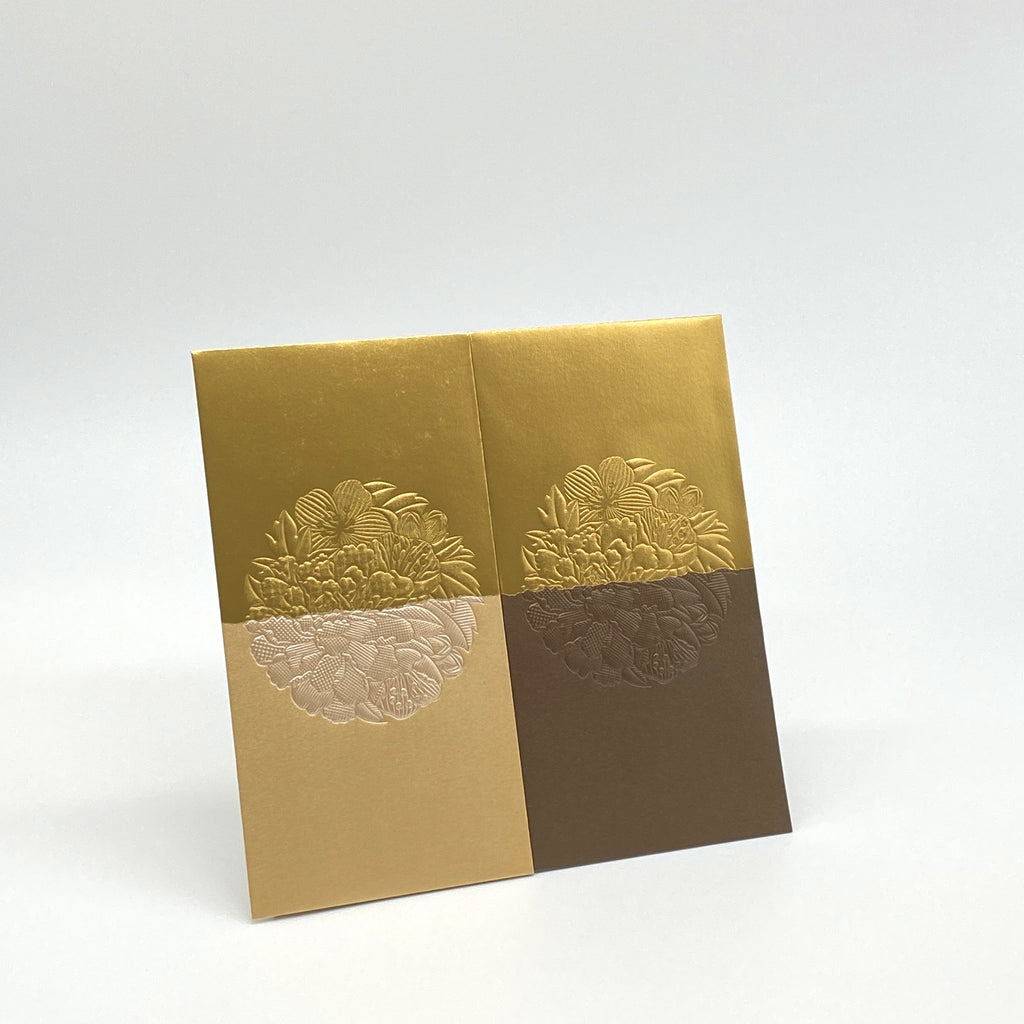 Blessings Come in Pairs - Red Packet (8pcs)