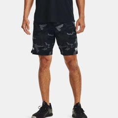 Camo Stretch Train Athletic  Shorts (Men's)