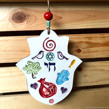 Load image into Gallery viewer, Hamsa hand home blessing, hamsa hand wall decor, Jewish Home blessing, protection amulet, pomegranate pendant, star of David pendant