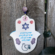 Load image into Gallery viewer, Ceramic Hebrew blessing hamsa, Jewish blessing, Hebrew Priestly blessing, Birkat Kohanim, Hamsa hand wall art, ceramic khamsa wall hanging