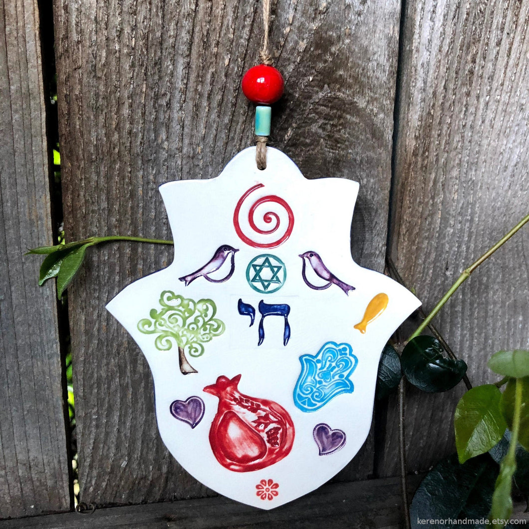 Hamsa hand home blessing, hamsa hand wall decor, Jewish Home blessing, protection amulet, pomegranate pendant, star of David pendant