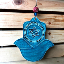 Load image into Gallery viewer, Hamsa hand home blessing, hamsa wall decor, protection amulet, magen david, star of David pendant, Jewish home decor, Jewish Mothers Day