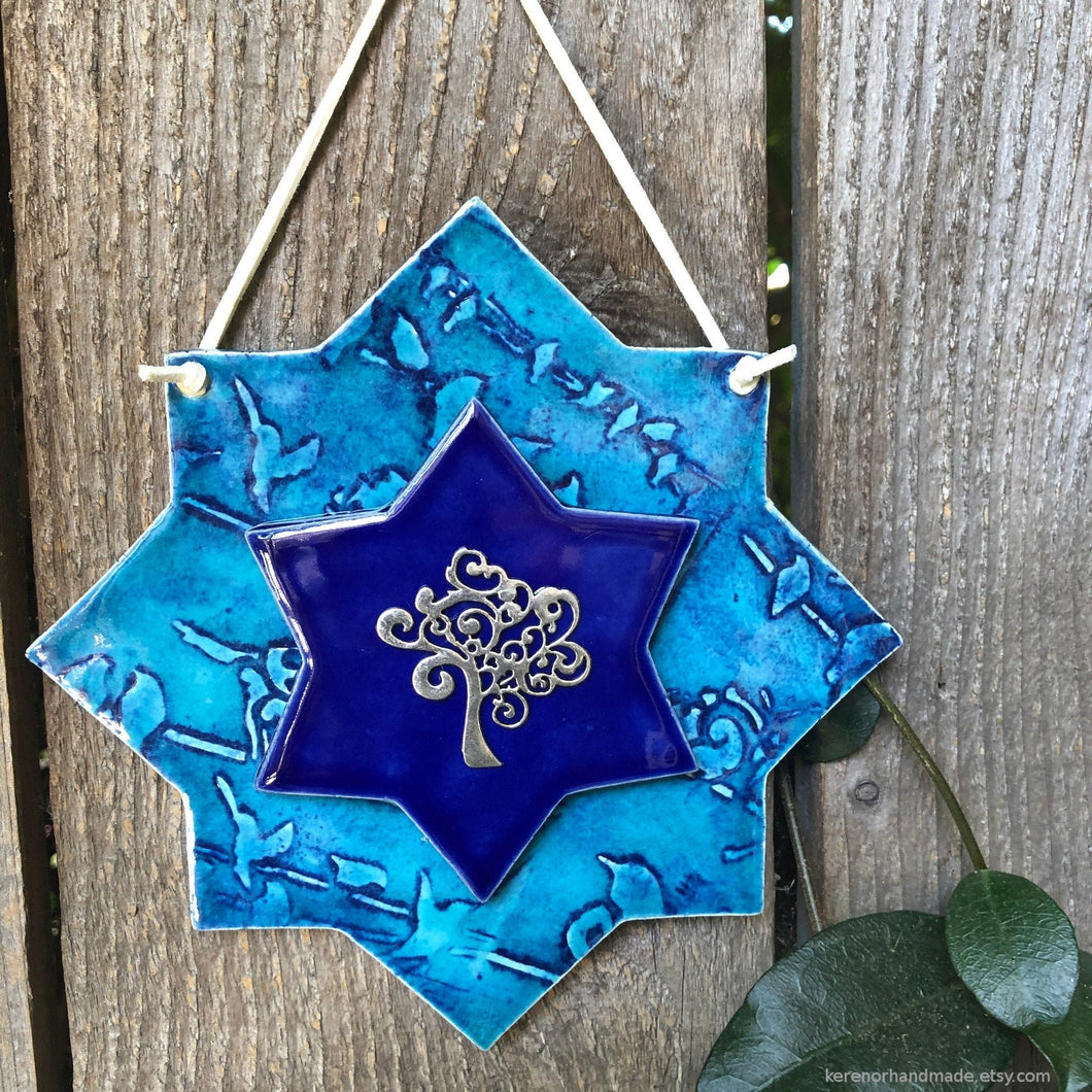 Ceramic Magen David, Star of David wall art, Jewish housewarming gift, Jewish house blessing, Tree of life, Etz Chaim, Jewish star, מגן דוד