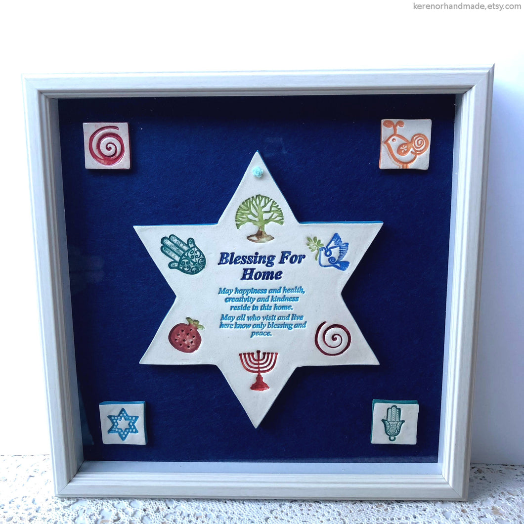 House blessing, Jewish blessing for home, Framed ceramic house blessing, Ceramic Magen David home blessing, housewarming gift, Star of David