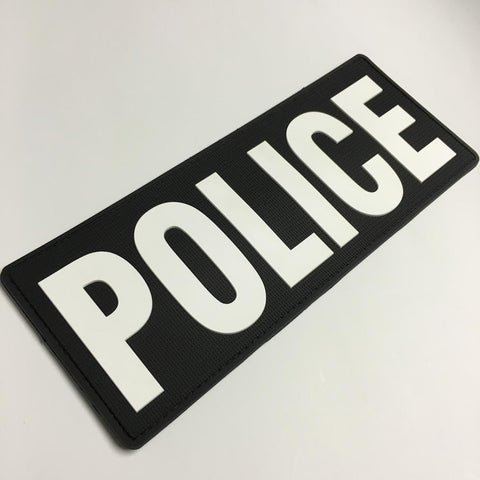 POLICE Patch - X-LARGE