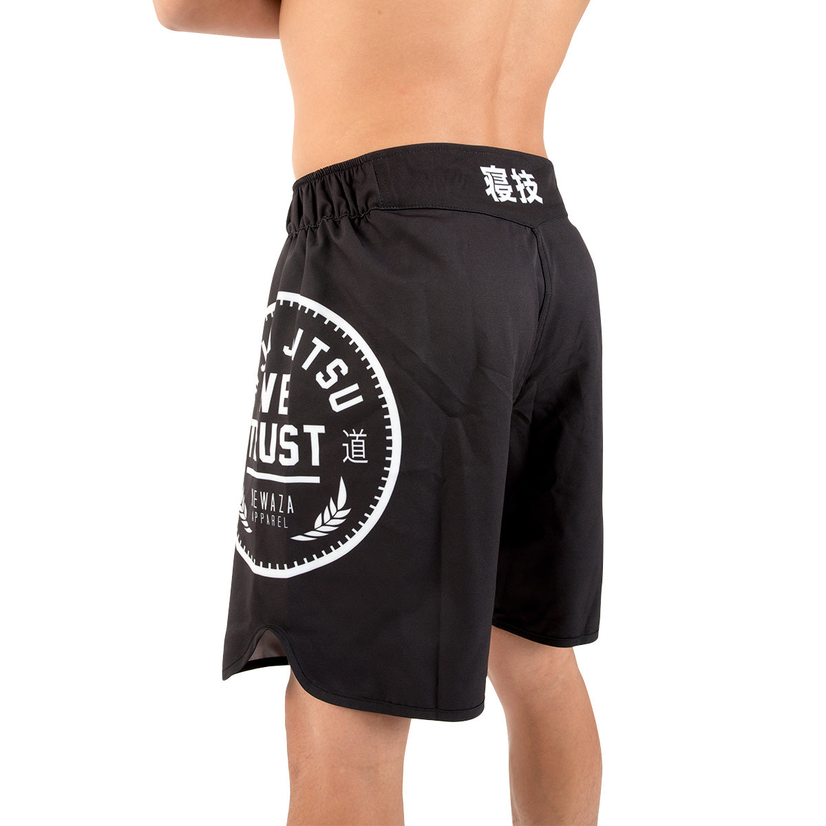 We Trust HYBRID Fight Shorts