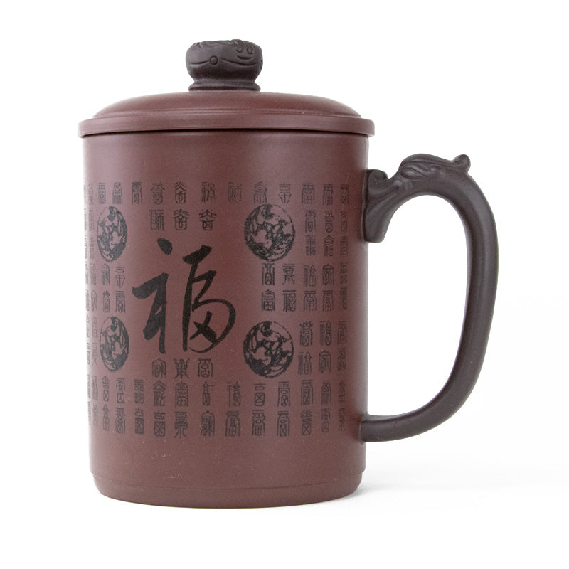 Dragon Handle Yixing Clay 15 Oz Covered Tea Cup (Light Brown) - People's Herbs