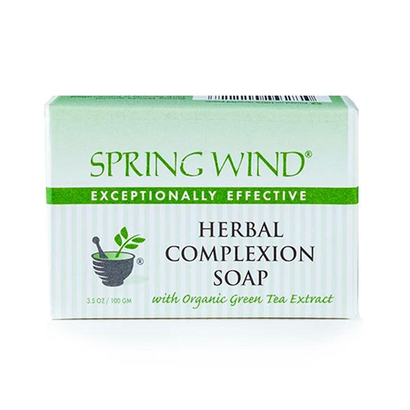 Green Tea Complexion Soap - People's Herbs