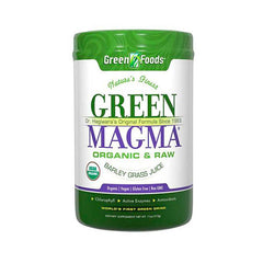 Green Magma Powder (5.3oz / 10.6 oz) - Barley Grass Juice - People's Herbs
