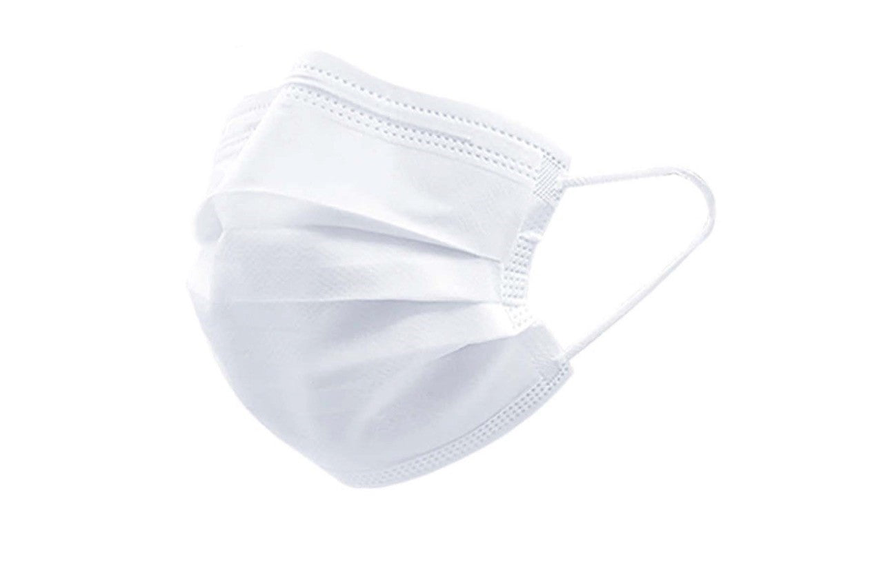 Disposable R-Mask (Pack of 50 Masks)