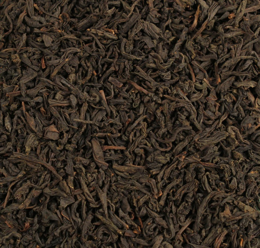 Tarry Lapsang Souchong China Черен чай