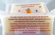 Load image into Gallery viewer, Luna's Hawaiian Dog Shampoo