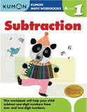 SUBTRACTION: GRADE 1
