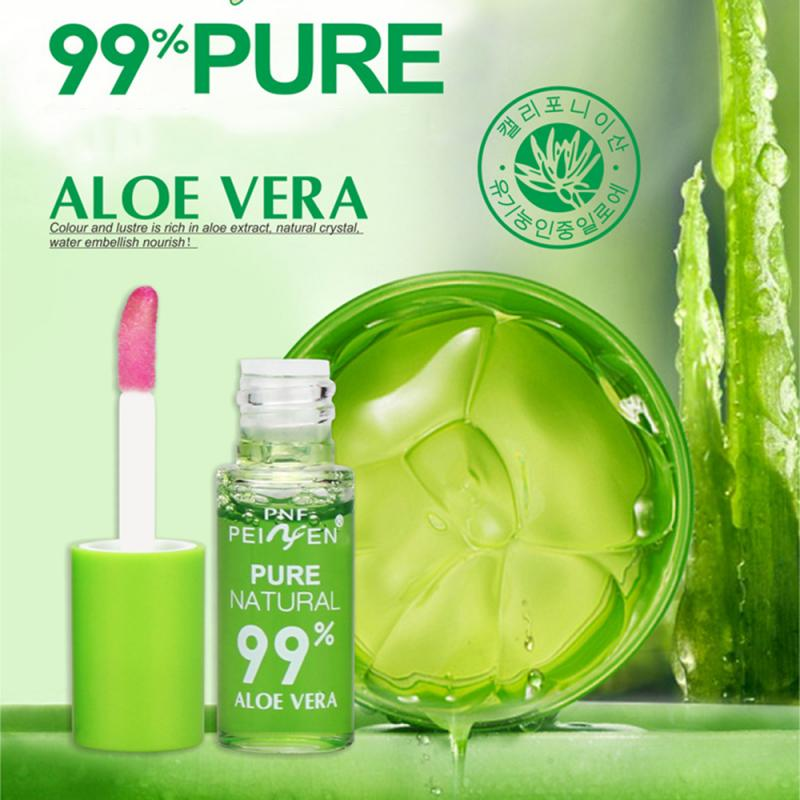 Natural Aloe Lip Gloss