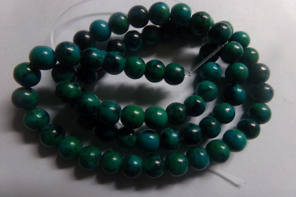 1 Strand Dyed Teal Green Howlite Beads 6mm