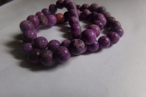 1 Strand Purple Violet Crazy Agate Beads 8mm