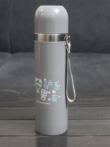 Stainless Steel Vacuum Bottle Light Grey