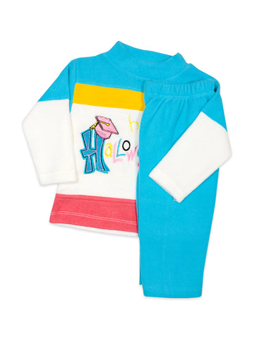 Kids Fleece Suit 1Yr to 4Yr Happy Blue