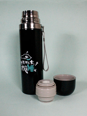 Stainless Steel Vacuum Bottle Black