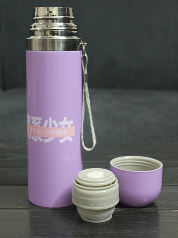Stainless Steel Vacuum Bottle Blush Purple