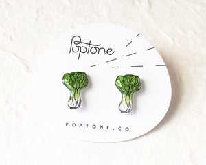Bok Choy Stud Earrings