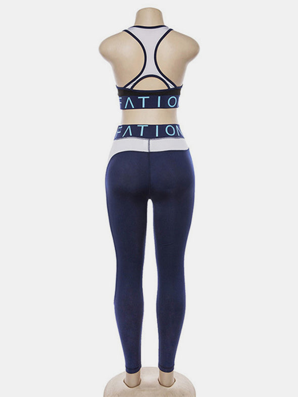 Patchwork Running Fitness Sports Suit