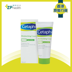 CETAPHIL MOIST CREAM 100G [HK Label Authentic Product]