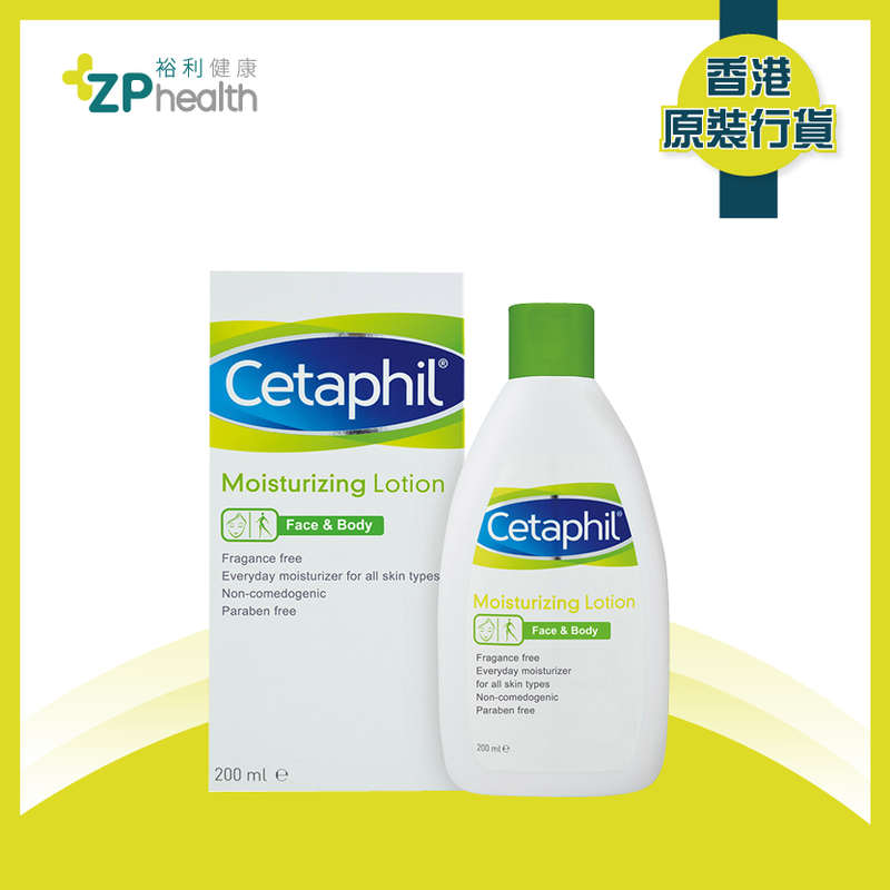CETAPHIL MOIST LOTION 200ML [HK Label Authentic Product]