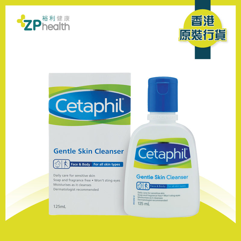 CETAPHIL GENTLE SKIN CLEANSER 125ML [HK Label Authentic Product]