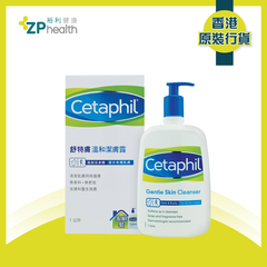 CETAPHIL GENTLE SKIN CLEANSER 1L  [HK Label Authentic Product]