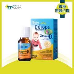 Baby Ddrops Liquid Vitamin D3 [HK Label Authentic Product]