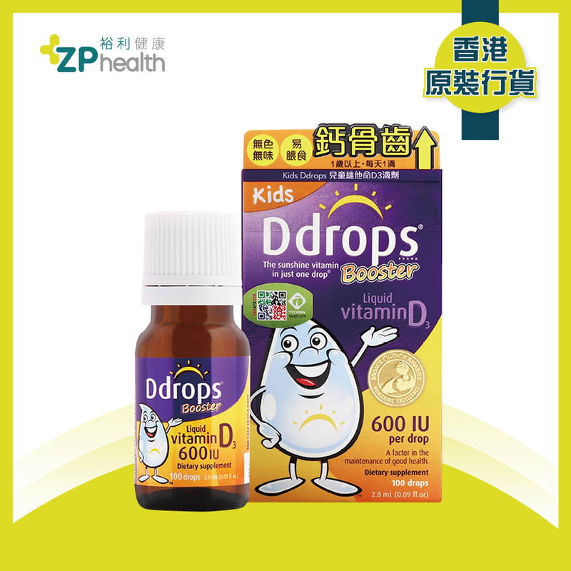 Ddrops Booster Vitamin D3 [HK Label Authentic Product]