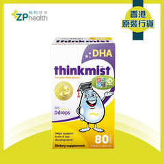 Ddrops Thinkmist DHA Spray [HK Label Authentic Product]
