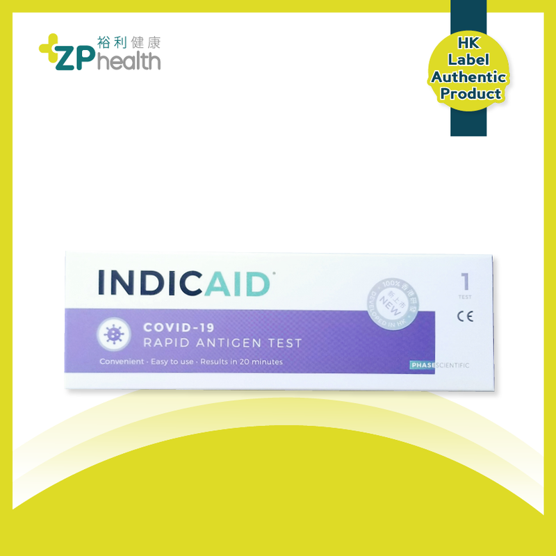 INDICAID® COVID-19 Rapid Antigen Test [HK Label Authentic Product]