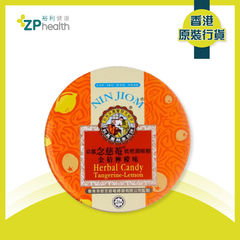 NIN JIOM Tangerine-Lemon (60g) [HK Label Authentic Product]