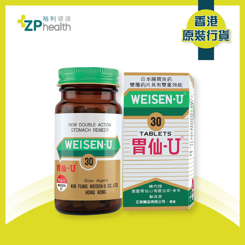 WEISEN-U TABLETS 30'S [HK Label Authentic Product]