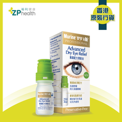 Murine Professional Dry Eye Relief 10ml [HK Label Authentic Product]