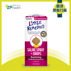 Little Remedies Saline Spray / Drops 30ml [HK Label Authentic Product] [Expiry date: 1 Jul 2021]