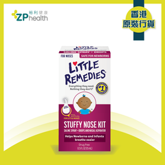 Little Remedies Stuffy Nose Kit 15ml [HK Label Authentic Product]