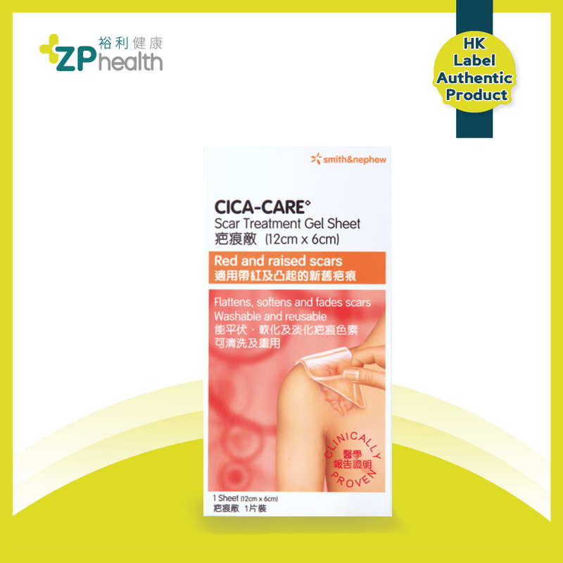 Cica Care 12cm x 6cm [HK Label Authentic Product]