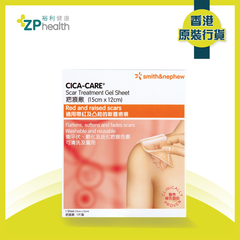 Cica Care 12cm x 15cm [HK Label Authentic Product]