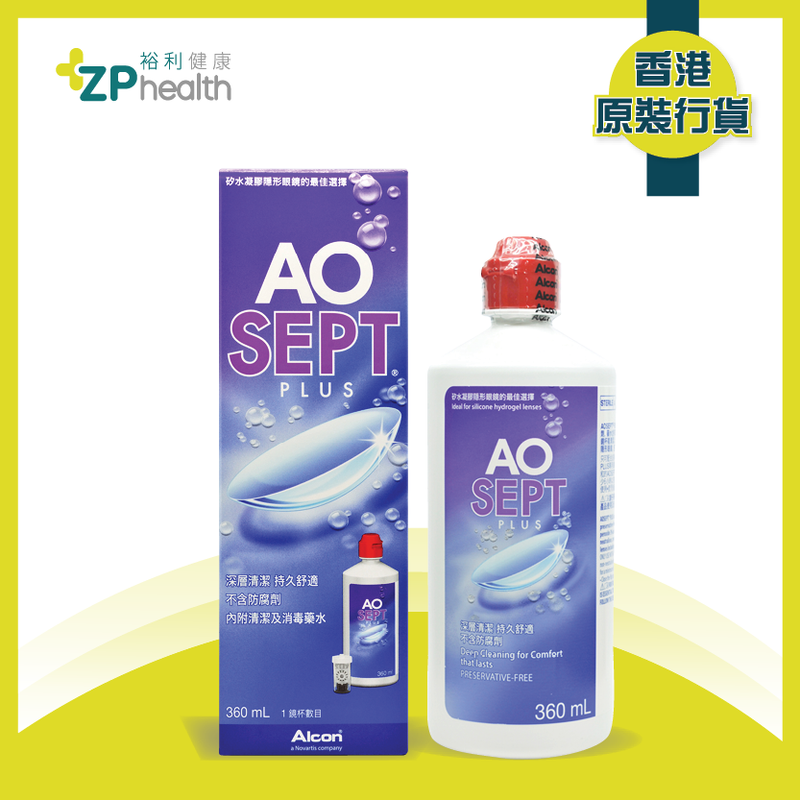 AOSEPT® PLUS 360ml [HK Label Authentic Product]
