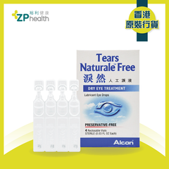 Tears Naturale Free 4's [HK Label Authentic Product]