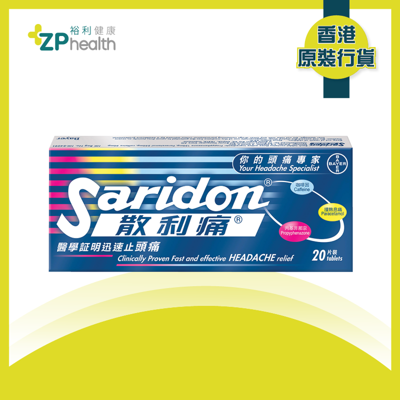Saridon 20's [HK Label Authentic Product]